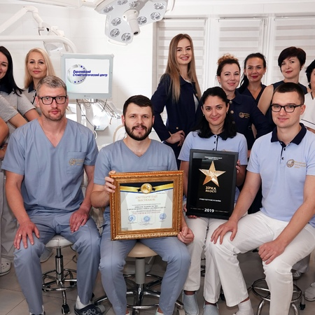 On July 27, 2020, according to the National rating of the quality of goods and services, the European Dental Center was awarded the Star of Quality